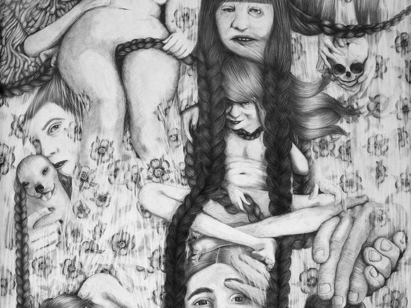 Aurélie Dubois, Paris, Galerie 24Beaubourg, portrait par Paul Ardenne, le 18.03.2017