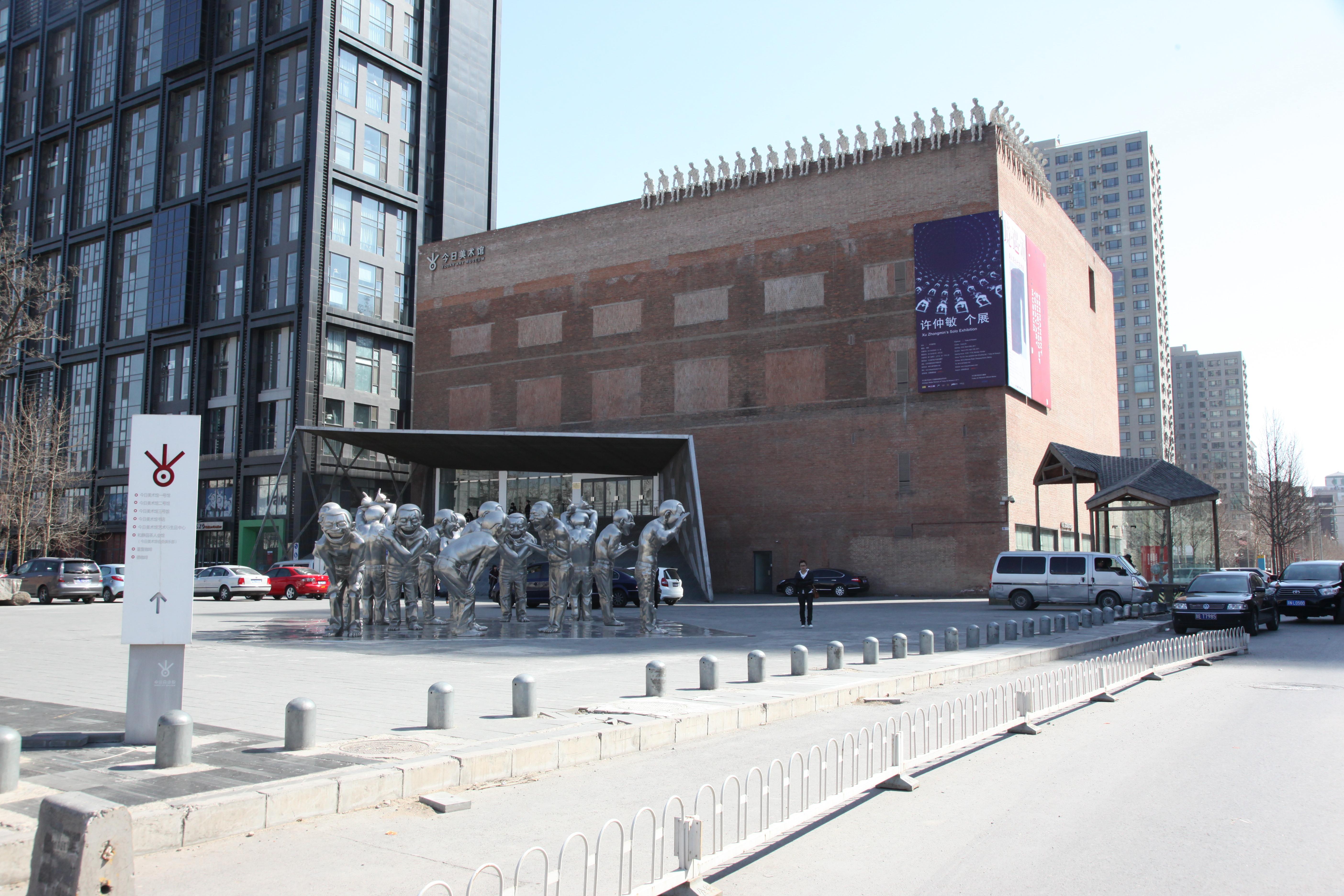 场景_个展·中国-2011 北京_今日美术馆_0018