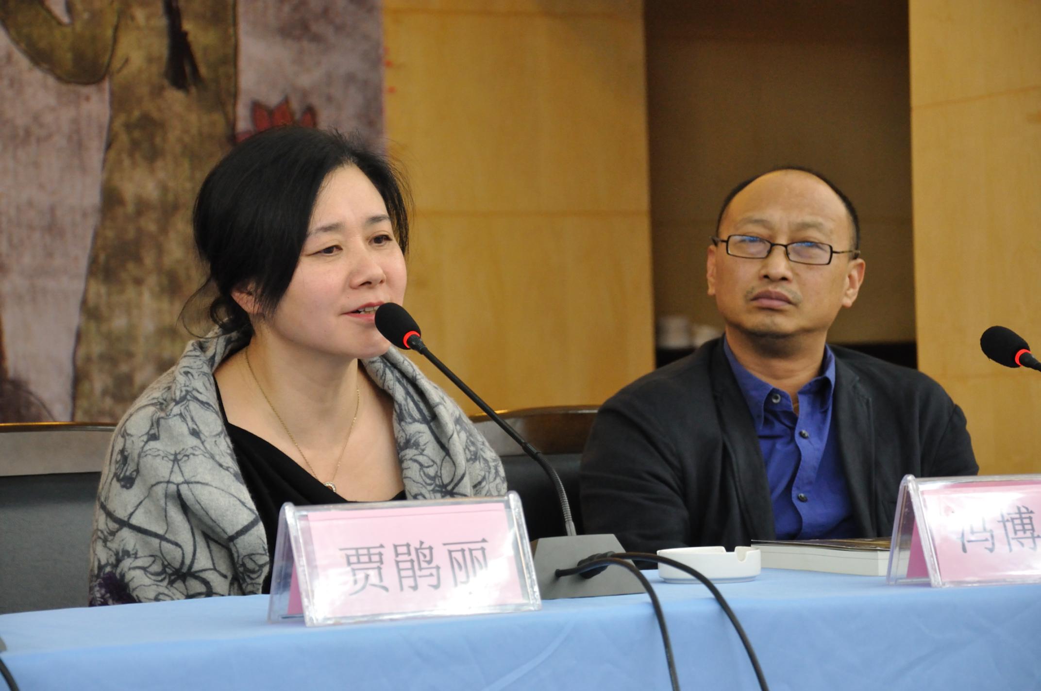 新闻发布会_联展·中国-2012 贵阳美术馆 《在一起》_0031