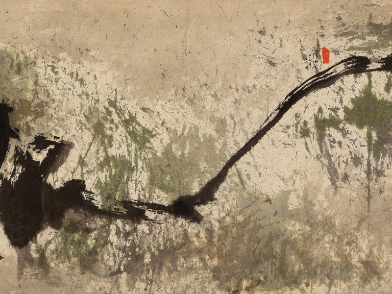 From China to Taïwan, Bruxelles, Musée d'Ixelles. Du 15.06 au 24.07.2017
