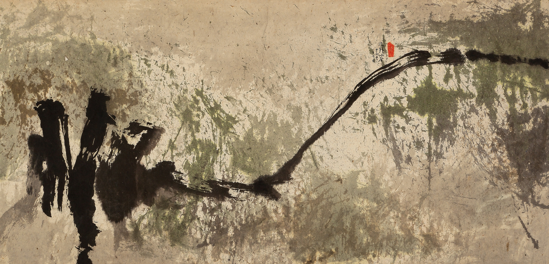 Fong Chung-Ray, Sans Titre, 1964
