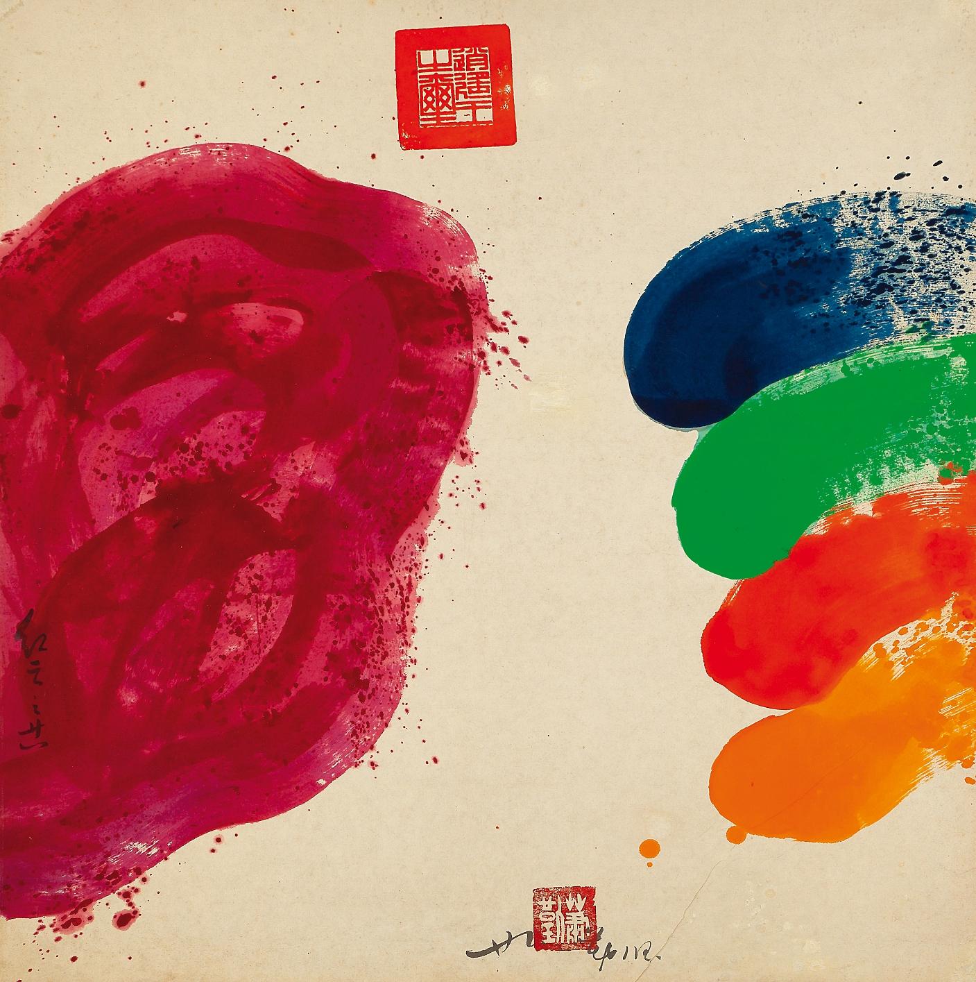 Hisao Chin, Red Cloud, 1985