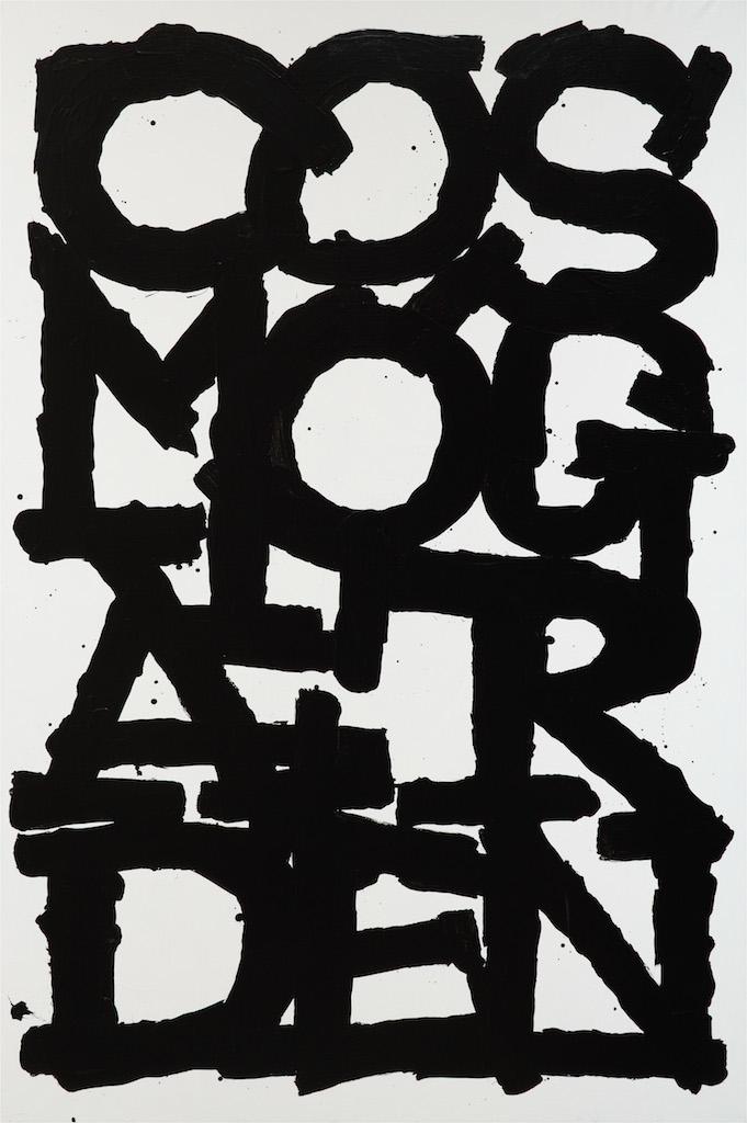 Cosmogarden, Aki Kuroda, courtesy Aki Kuroda.