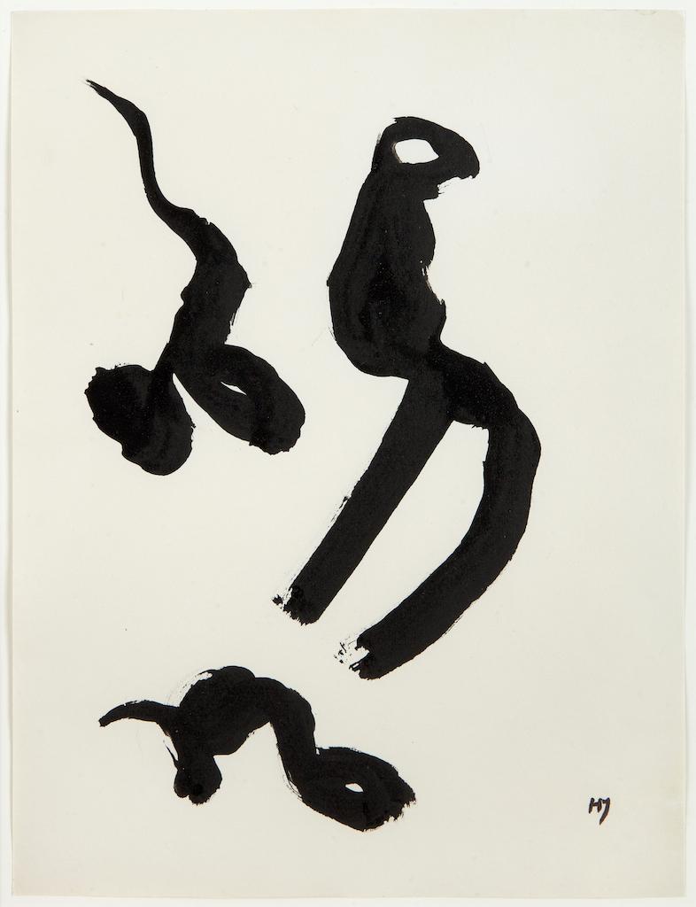 Encre de chine sur papier – 1950 – 32 x 24 cm