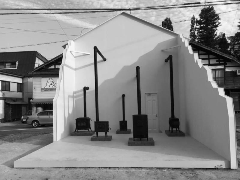 Mounir Fatmi,  Echigo Tsumari Art Triennale 2018 - Niigata, Japan. Du 29 juillet au 17 septembre