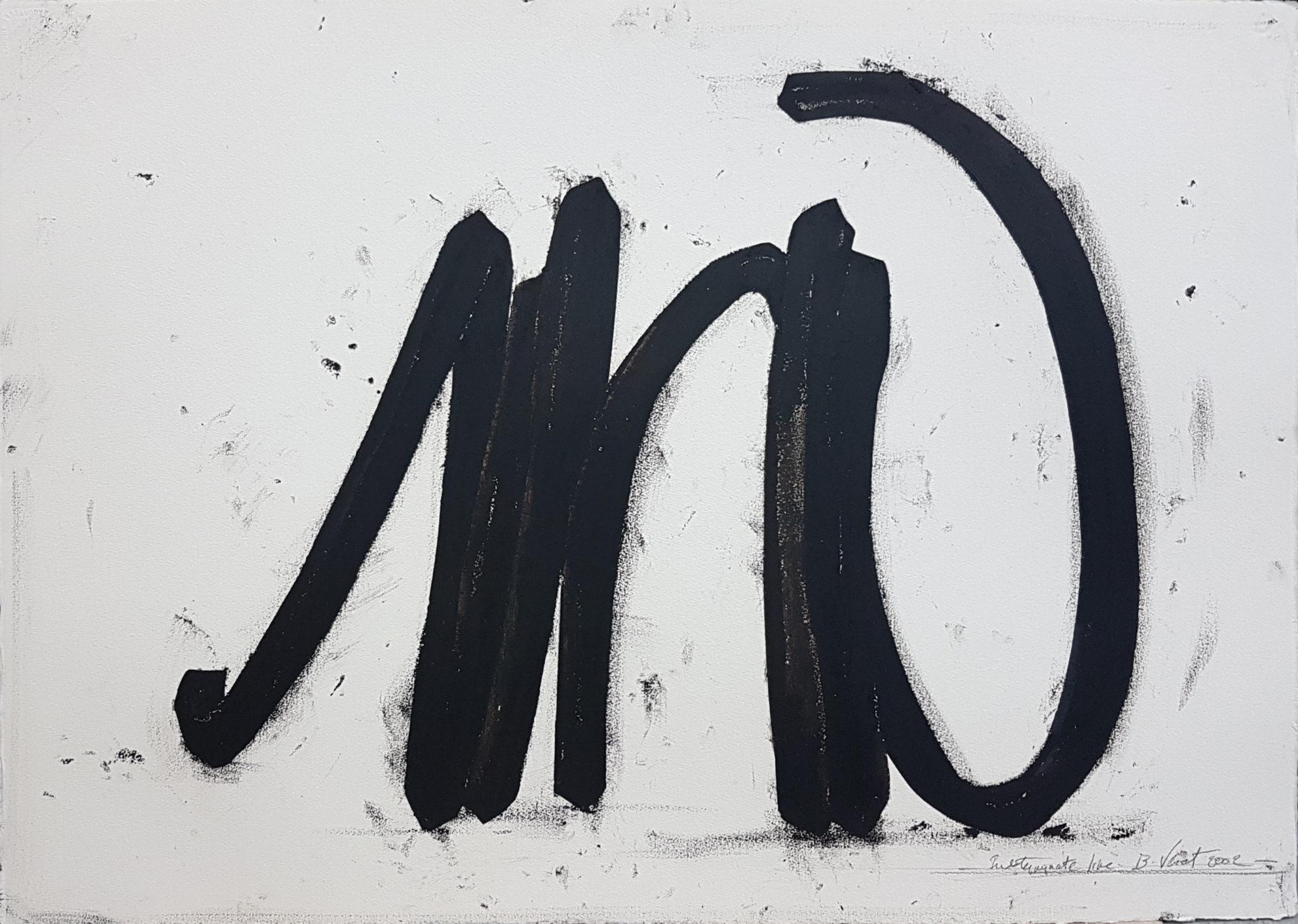 AB  Bernar Venet  «Indeterminate Line», 2002 Huile et fusain sur papier  75 x 105.5  Signé, titré et daté en bas à droite  Provenance: Collection privée Courtesy Galerie AB