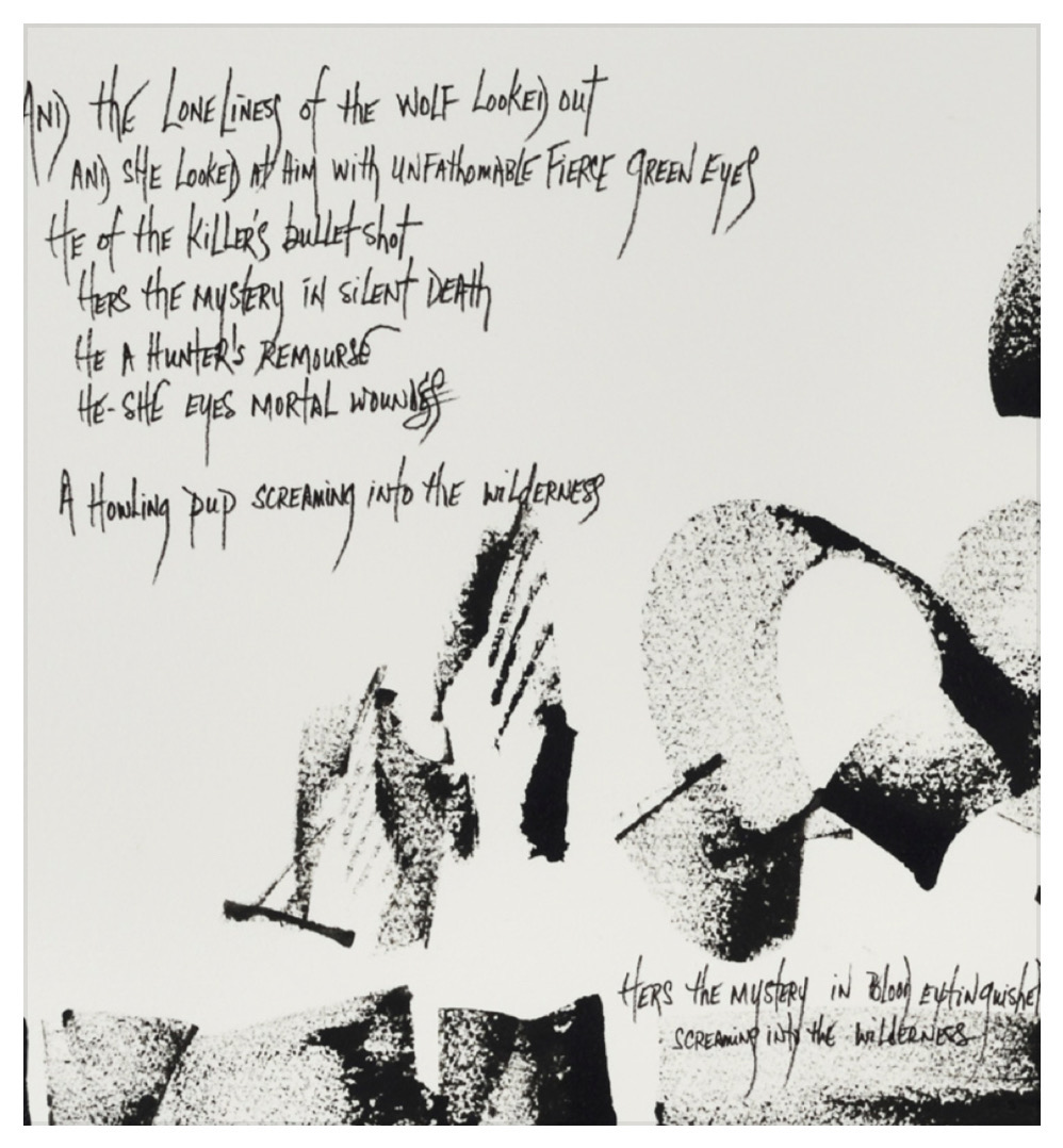 Carolyn Carlson The Wolf looked out (détail) 1995 Encre de chine sur papier Arches 57,5 x 76 cm