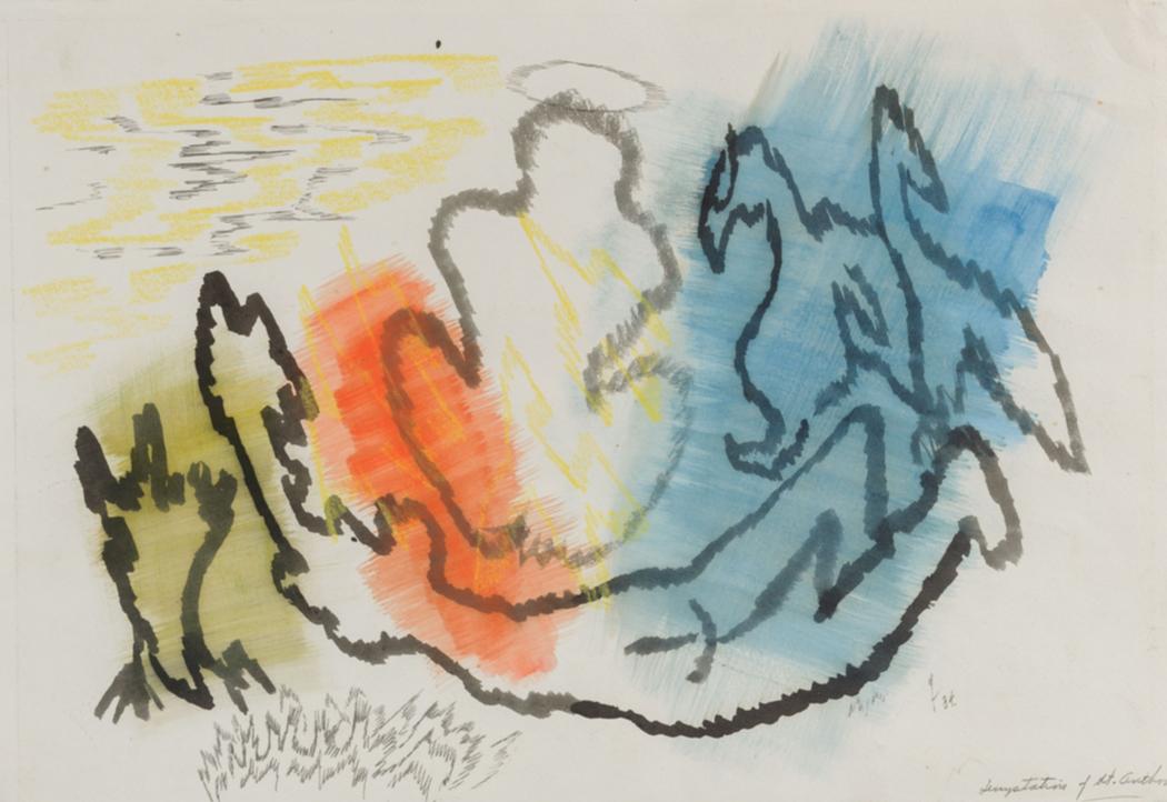John Ferren, Composition abstraite Daté 1933 Aquarelle et encre sur papier Signé en bas à droite 13.5 x 17.5 cm,courtesy Galerie AB
